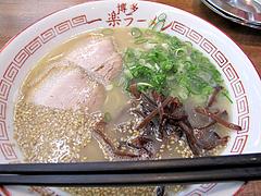 料理:ラーメン500円@博多・一楽ラーメン