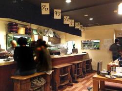 2カウンター・テーブル@ふじけん大名店