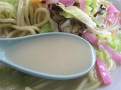 8ランチ:ちゃんぽんスープ@長崎チャンポン・あっちゃん亭・あっちゃんぽん