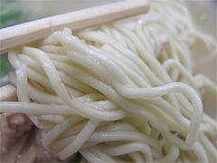 料理:ナシナマ麺@ラーメン