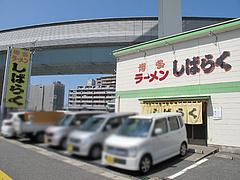 2外観:駐車場@博多ラーメン・しばらく ・福重店