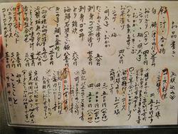 14ご飯・コースメニュー@和味ことこと