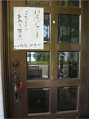 5店内:入り口@福岡・吉井・豚足・山歩(さんぽ)