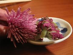 お料理:菊と芋の茎の酢の物@女子会