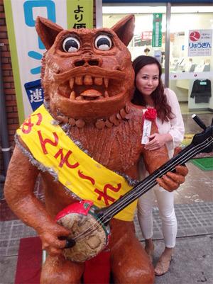 1シーサー@沖縄