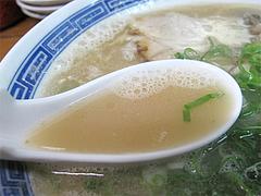 ランチ:豚骨ラーメンスープ@長浜ラーメン・名島亭