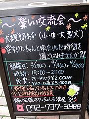34店内:オフ会@ドッグカフェレストラン・ワンパーク大濠店