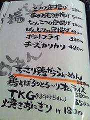14メニュー:揚げ物・ご飯@焼鶏工房めっしー・焼鳥・高砂