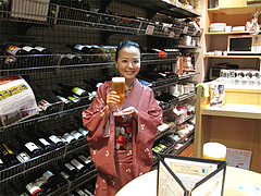 店内:初めての立ち呑み@ワイン角打ち・赤木酒店・大橋