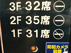 店内:禁煙と喫煙@プロント(PRONT)福岡新天町店・天神