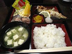 13ランチ:塩サバ定食600円@食季楽・風香・高宮
