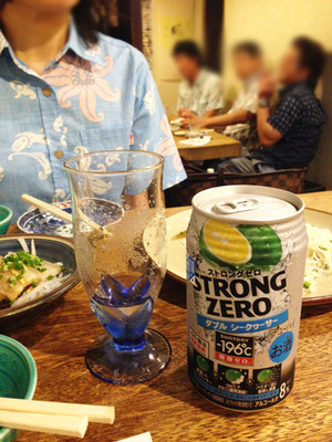 12チューハイおかわり@沖縄料理しむ