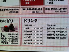 メニュー:おにぎりと天ぷらとドリンク@天つるり・西鉄天神ソラリアステージビル店