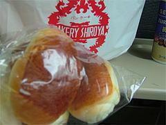 シロヤベーカリーのバターロール5個150円@北九州・小倉
