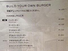 5メニュー:ハンバーガー@Brooklyn Parlor HAKATA(ブルックリンパーラー博多)・博多リバレイン