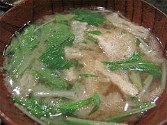 料理:水菜のお味噌汁@海の味・有福・サンセルコ