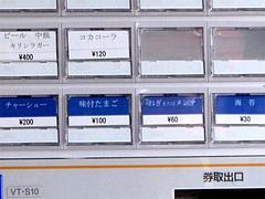 4メニュー:ドリンク・トッピング@つけめん・咲きまさ・春吉
