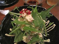 料理:ポテサラ(自家製チャーシュー入り)480円@餃子・高砂遊心