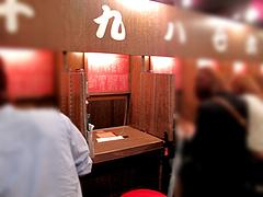 店内:2階味集中カウンター@ラーメン一蘭・西通り店・天神