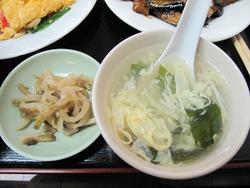 9スープとザーサイ@東方餃子房