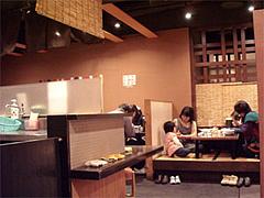 店内@むらさき食堂