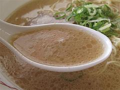料理:ラーメンスープ@唐木屋・屋形原店・やよい坂