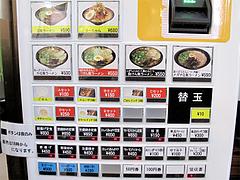 4メニュー:ラーメン・定食・おつまみ@ラーメン博多三氣・福大通り片江店