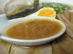 6おいしいチャーシューらーめん味噌麹スープ@烏骨鶏ラーメン麹屋