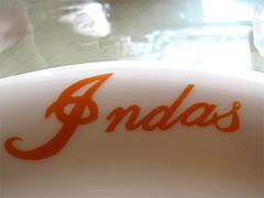 店内:INDAS@カレー・珈琲の店・インダス