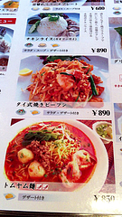 メニュー:トムヤム麺850円@タイ料理レストラン・バンダル・天神西通り