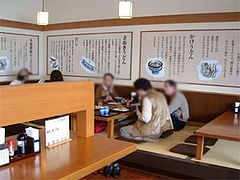 店内小上がり@讃岐うどん釜揚げうどん丸亀製麺