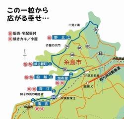 糸島牡蠣地図