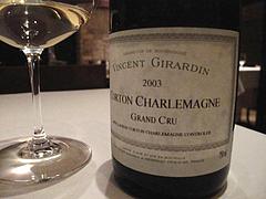 フレンチ:Corton Charlemagne Grand Cru 2003 (Vincent Girardin) @ラ・ターブル・ド・プロヴァンス・赤坂