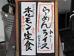 メニュー:ランチうり@まめたぬき・大楠