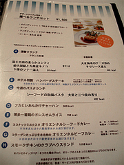 8メニュー:デザート・サラダ・前菜バイキング付き選べるランチセット@ブルースター・タカクラホテル福岡