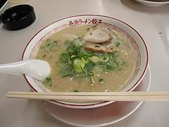 ランチ:ラーメン450円@ラーメン長浜御殿・荒江店
