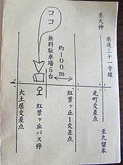 店内:地図@ちゃんぽん・ならここ・春日