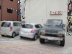 12駐車場@きりや
