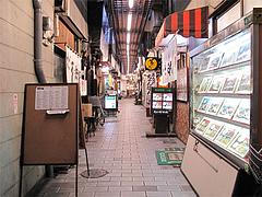 外観:烏町食道街の中@焼きうどん・だるま堂