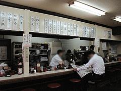 店内:カウンター@しばらく平和台店・大手門
