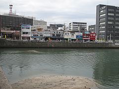 外観:柳橋連合市場@カラフル食堂・住吉店