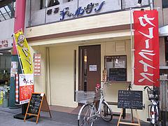 17外観@牛煮込みカレー食堂・ラグーK・清川サンロード商店街