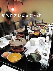 1店内:食べログレビュアー@観山荘別館・小倉・料亭