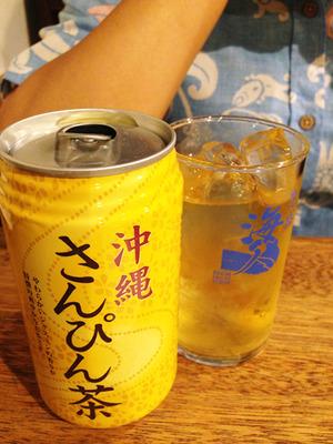 6さんぴん茶@沖縄料理しむ