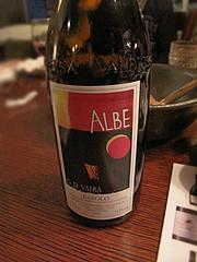 12バローロ@イタリアワイン会・福岡