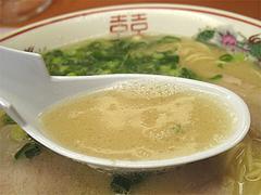 料理:ラーメンスープ@ラーメンやまもと春日本店