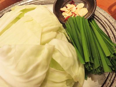 13追加野菜