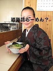 料理:岩海苔ラーメンとは!@福一ラーメン・皿山