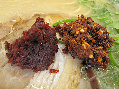 料理:唐辛子味噌と食べるラー油@昇龍ラーメン博多本店・箱崎