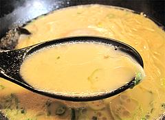 料理:とんこつラーメンスープ@博多金龍ラーメン・長住